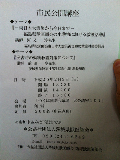 20130124_15_14_28